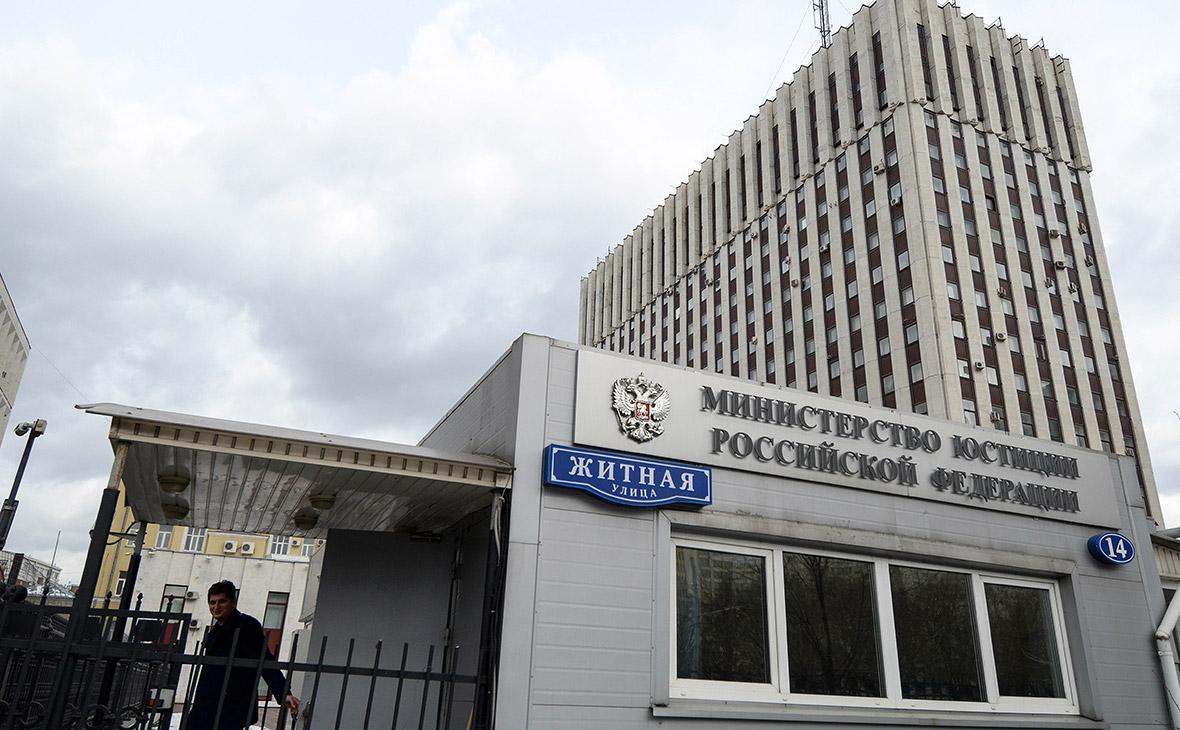 Минюст признал Германский фонд Маршалла США нежелательной организацией