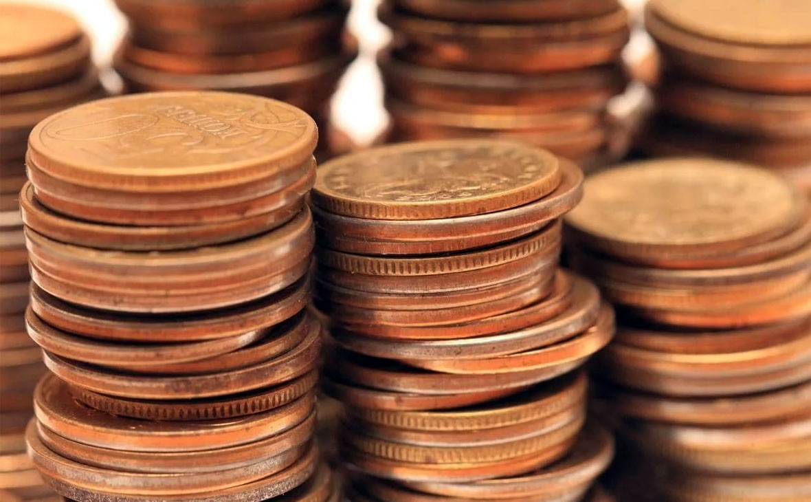 Минфин Башкирии опубликовал проект бюджета до 2020 года