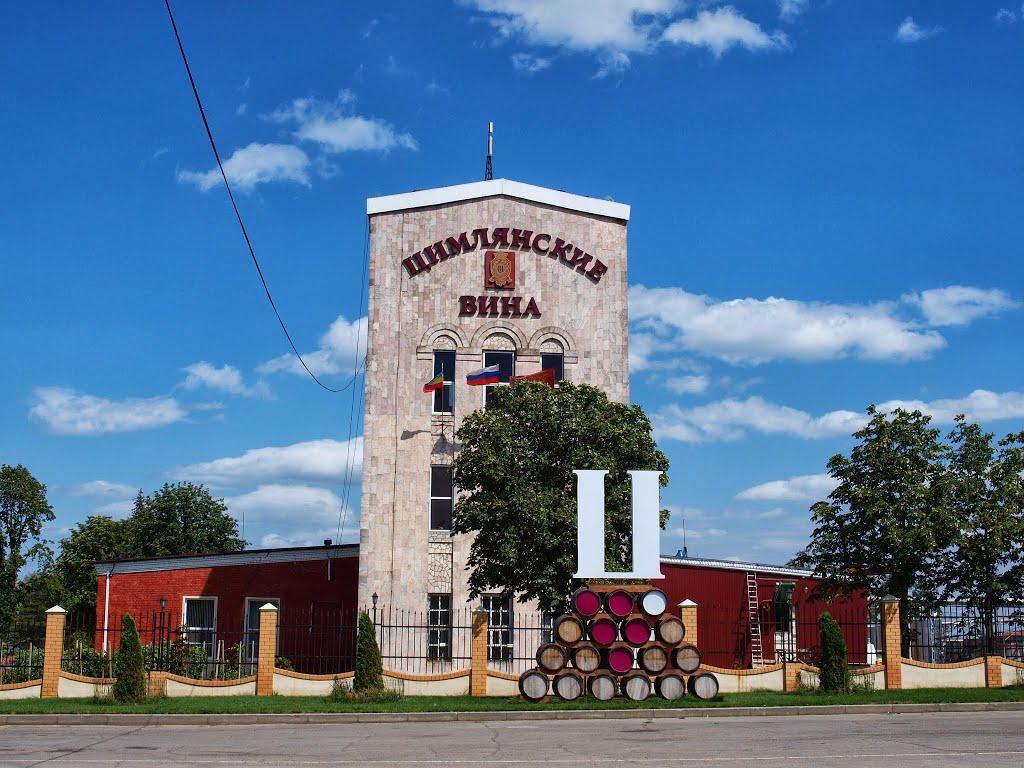 Завод «Цимлянские вина» временно приостановил работу