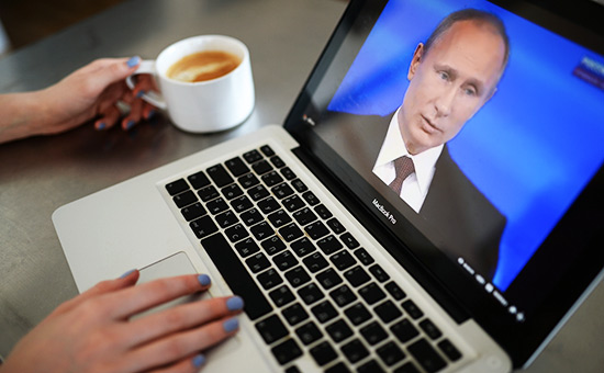 http://s0.rbk.ru/v6_top_pics/media/img/9/89/754912195407899.jpg