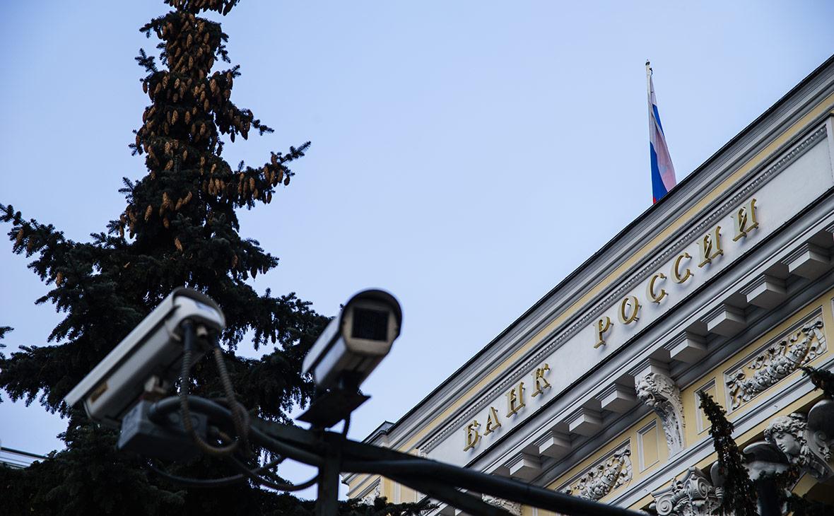 ЦБ отозвал банковскую лицензию у «Платежного клирингового дома»