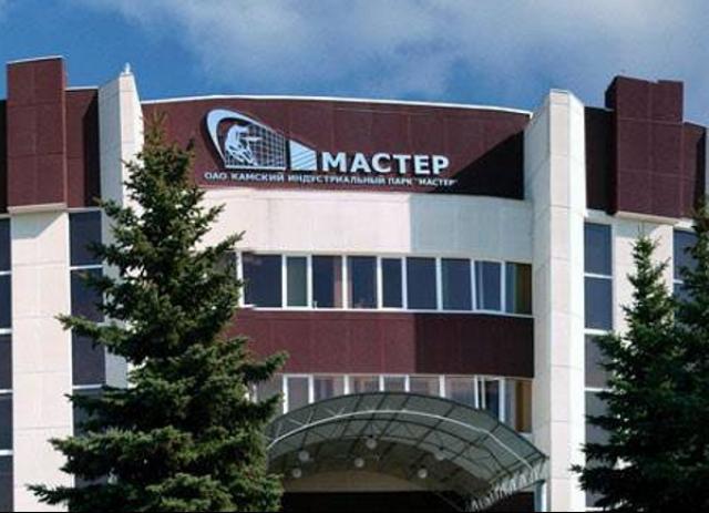 Выручка резидентов КИП «Мастер» за первое полугодие превысила 26 млрд руб
