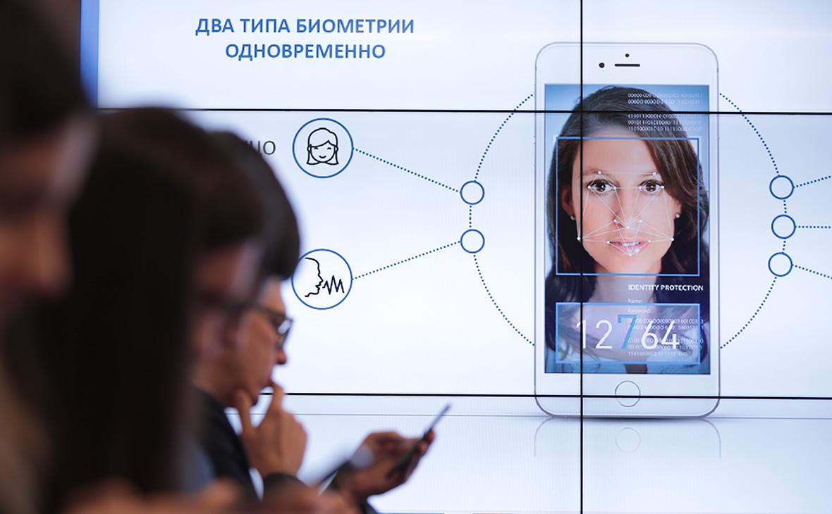 Система одного лица: когда заработает биометрическая идентификация