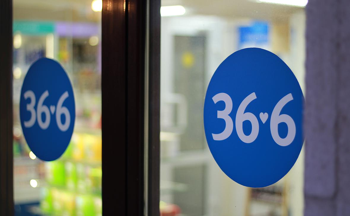 Прибыль «Аптечной сети «36,6» выросла впервые за два года