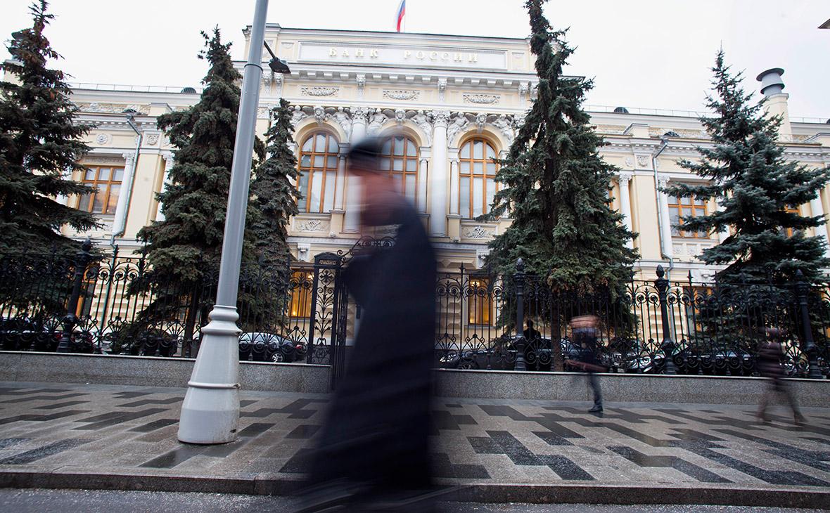ЦБ начал помечать микрофинансовые организации при выдаче в «Яндексе»