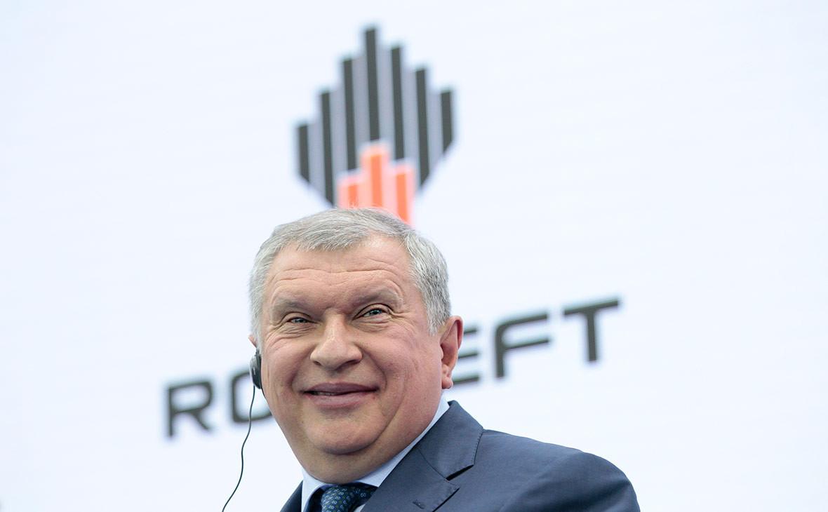 Картинки по запросу Glencore и катарский инвестфонд продали часть акций «Роснефти» китайцам