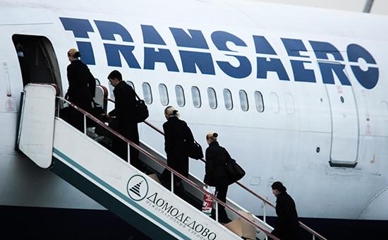 компания аэрофлот билеты на самолет официальный сайт