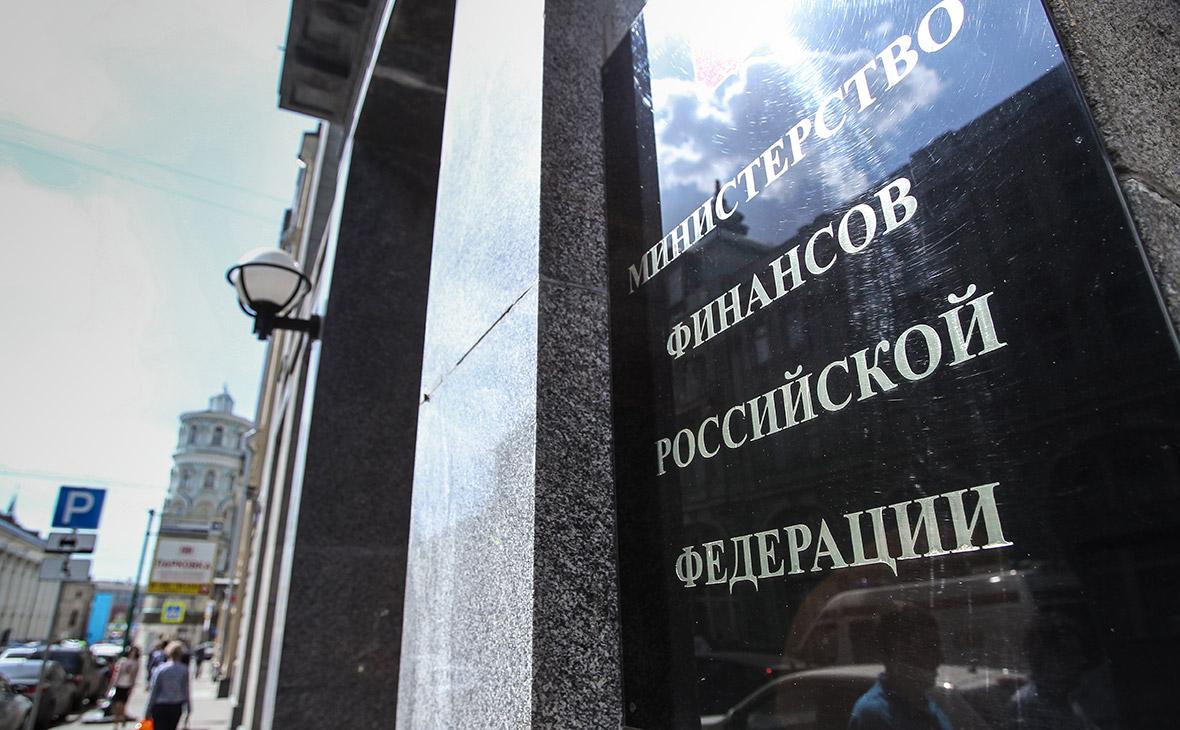Россия выплатила последний долг СССР