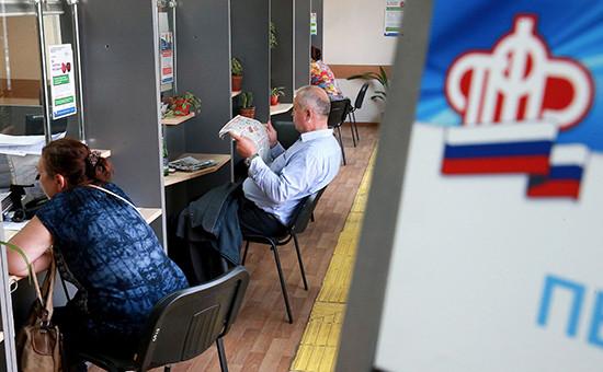 Налоговые льготы пенсионерам мвд в пермском крае