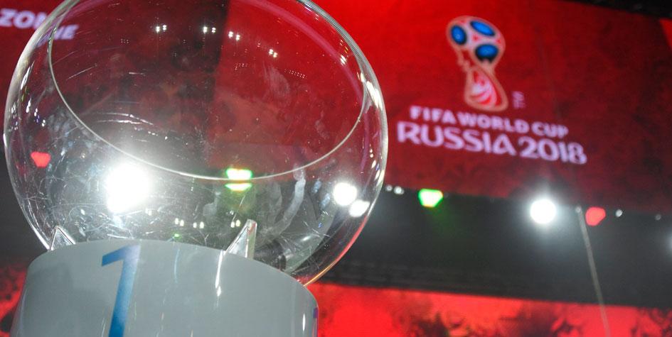 ФИФА объявила правила жеребьевки стыковых матчей отбора ЧМ-2018