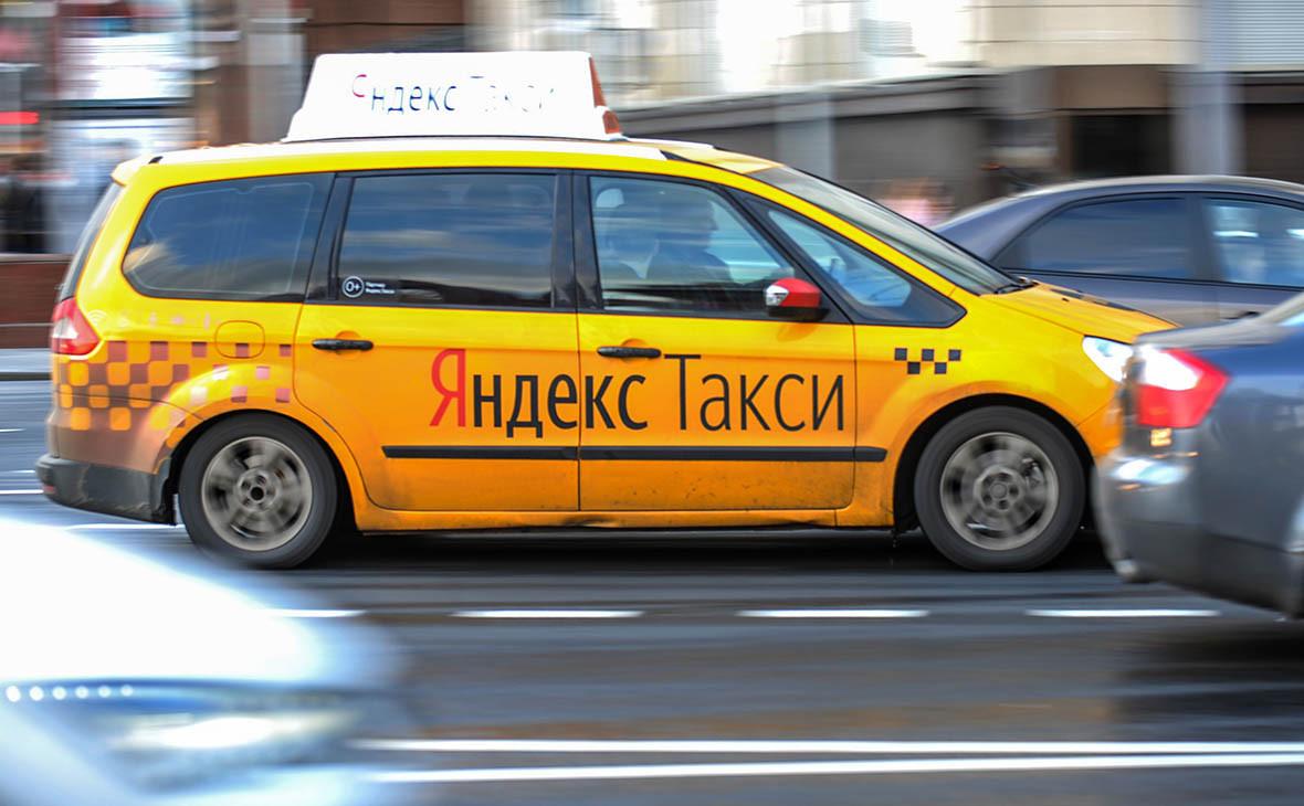 «Яндекс.Такси» решил страховать пассажиров такси