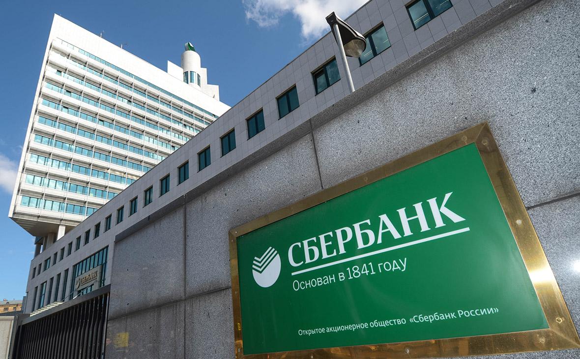 Экс-менеджера Сбербанка обвинили в краже со счетов клиентов 1 млрд руб.