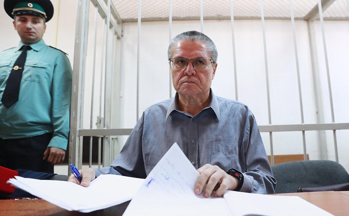 Прокурор рассказал о золотых монетах и дорогих часах в кабинете Улюкаева