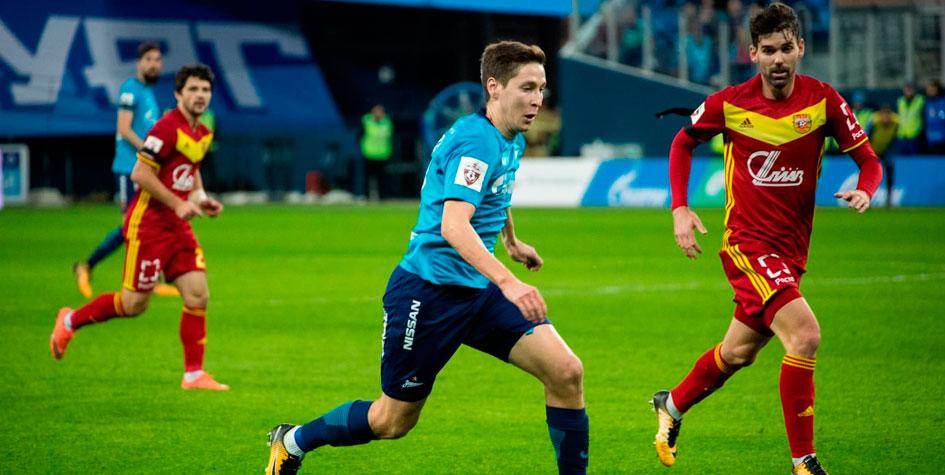 «Зенит» потерпел первое поражение в чемпионате России за сезон
