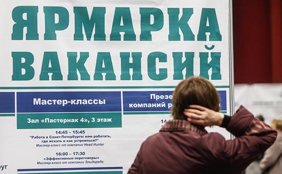 http://s0.rbk.ru/v6_top_pics/resized/1180xH/media/img/6/55/754871514200556.jpg