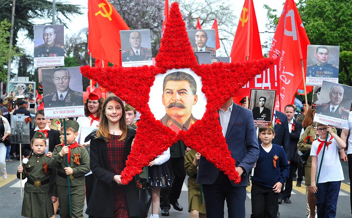 Россияне назвали Сталина самым выдающимся человеком всех времен и народов