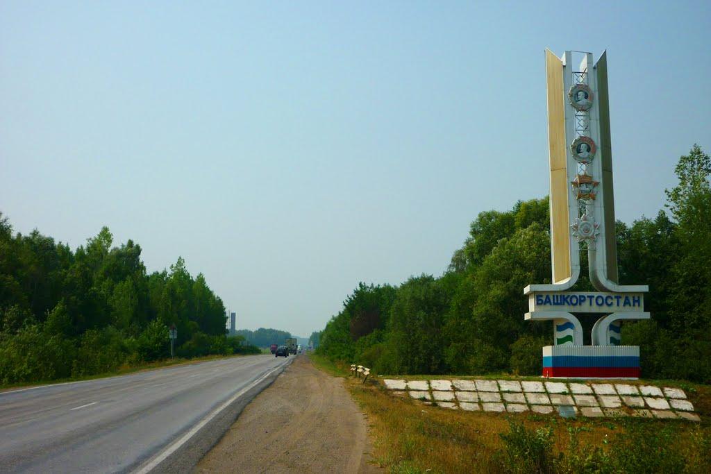 Кто куда, а мы в Башкирию!