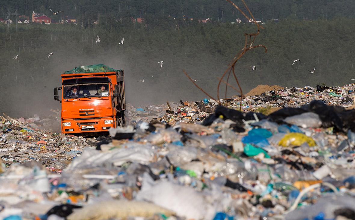 Великая мусорная война