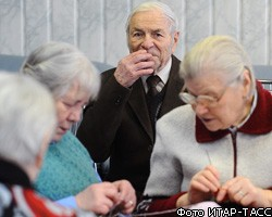 Расчет стажа работы для начисления пенсии
