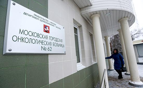 Регистратура районной поликлиники в тобольске