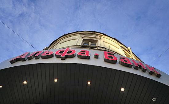 Суд принял иски Альфа-банка к Уралвагонзаводу более чем на 4 млрд руб.