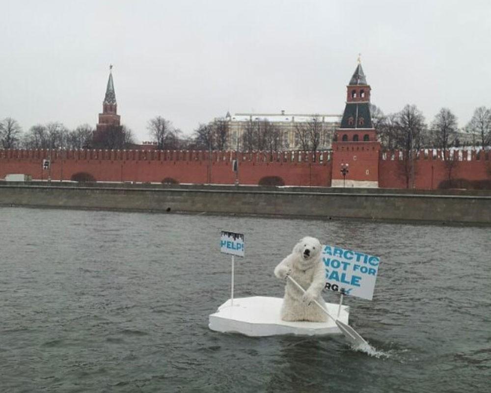белый медведь москва рыбалка