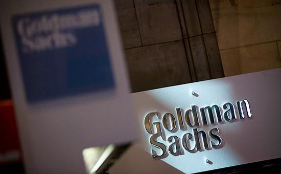 Goldman Sachs свернула работу Фонда БРИКС