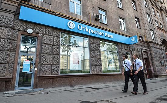 «Открытие» вложило в евробонды «Россия 30» почти триллион рублей