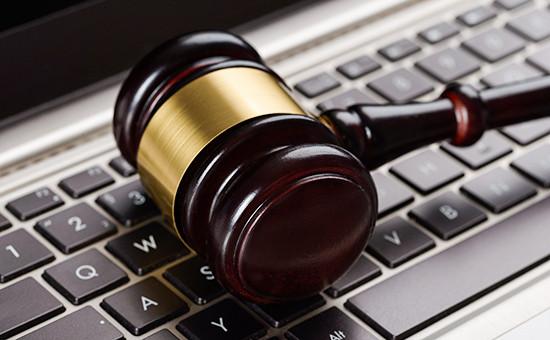 Верховный суд США разрешил санкции на«обыск» любого компьютера вмире