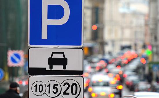Власти предложили ввести платную парковку в туристических центрах России