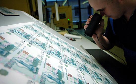 ЦБ напечатает 1 трлн руб. до конца года