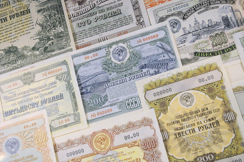 Что может быть объектом права вещи деньги ценные бумаги
