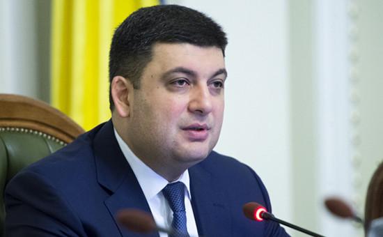 Гройсман согласился возглавить новое правительство Украины