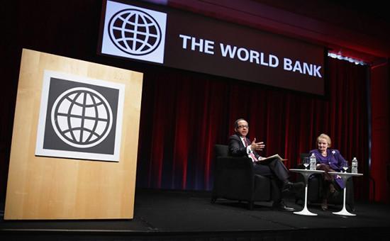 Всемирный банк предостерег ФРС США от повышения процентной ставки