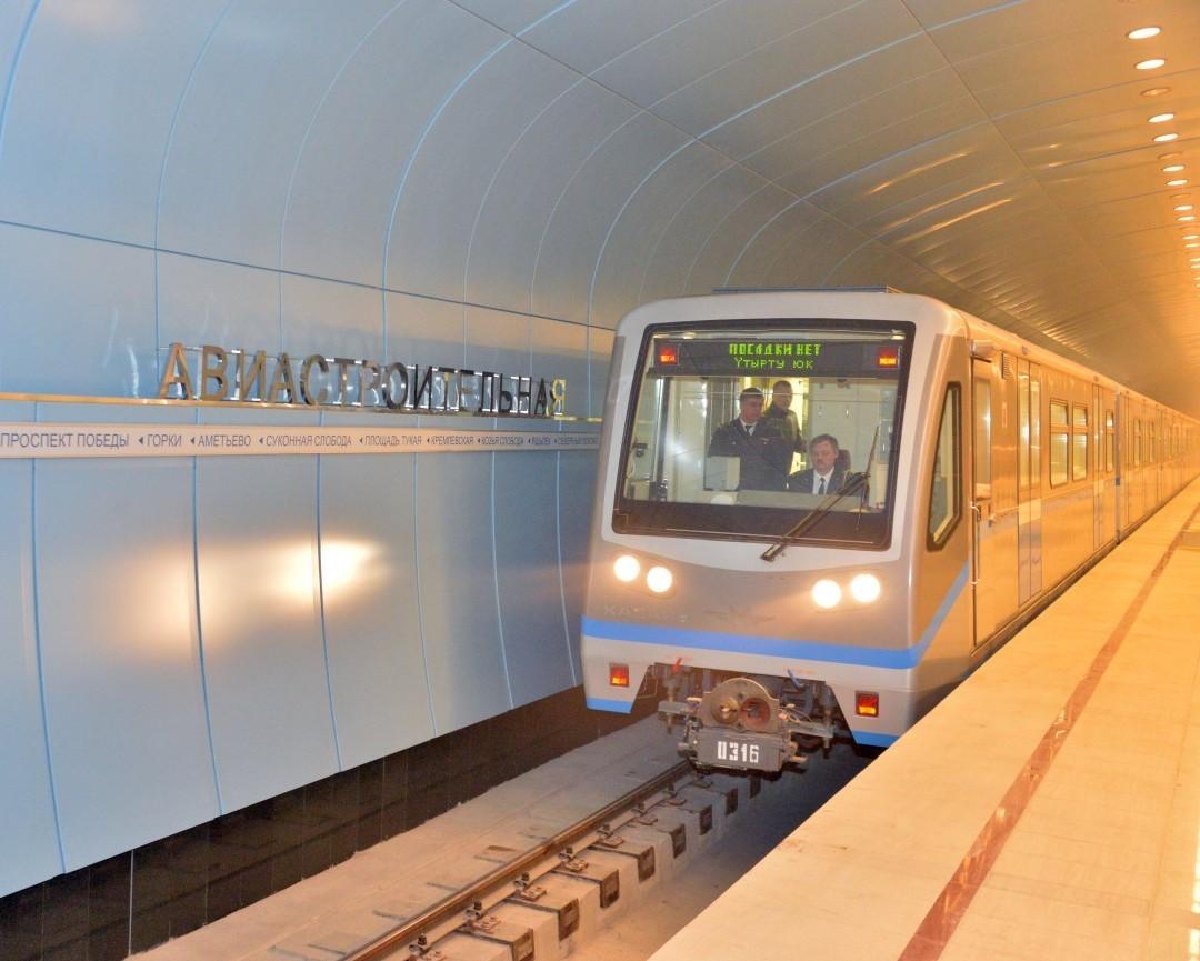 ГИСУ ищет проектантов для подготовки возведения 2-ой линии казанского метро