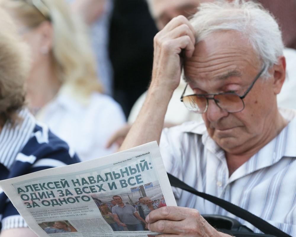 Какие есть льготы у пенсионеров вологодской области