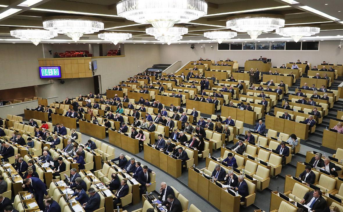 Депутаты внесли поправку о зарубежных СМИ-иноагентах