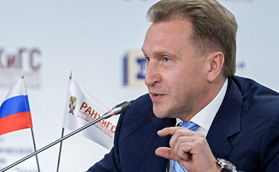 Игорь Шувалов заявил об отсутствии крупных ошибок в работе правительства