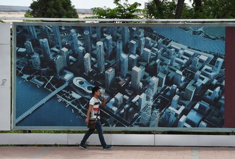 Китай университеты для иностранцев