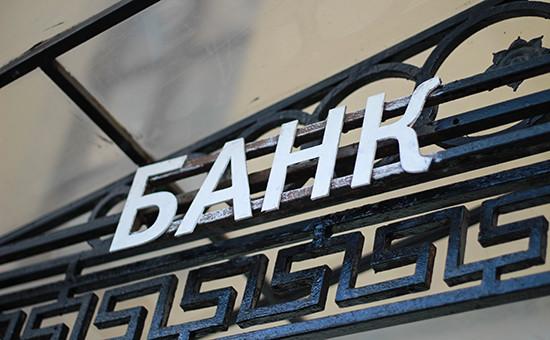 Выданные на докапитализацию банков средства лежали без движения