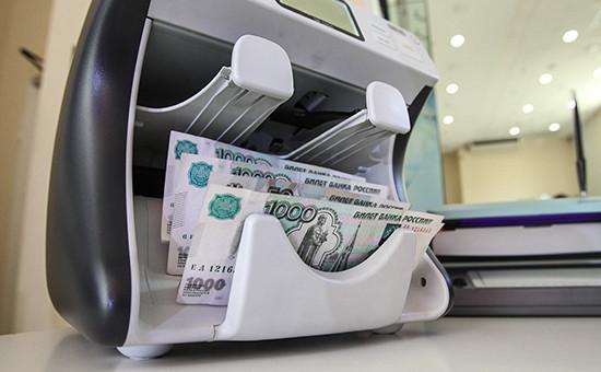 Больше половины вкладчиков Кроссинвестбанка не нашли свои депозиты
