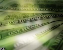 Доллар и евро резко упали на рубль