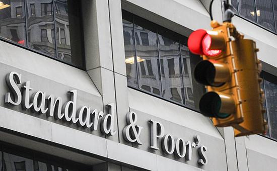 S&P предсказало резкий рост проблемных долгов в России