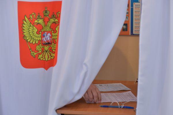 Download lagu запись с совещания в управе якутска по подделке подписей на выборах в госдуму-2016