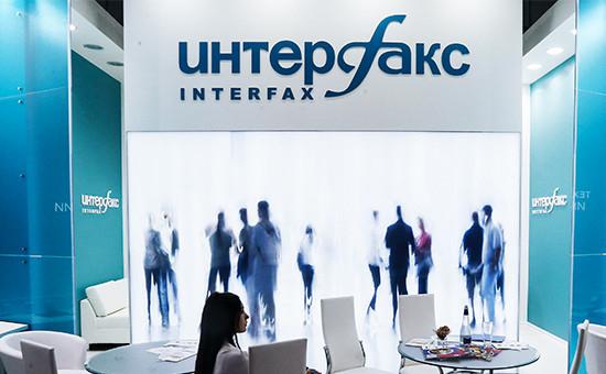 «Интерфакс» аннулировал сообщение опроработке запрета навыезд вЕвропу