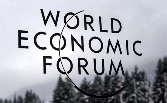 Эксперты Давоса предупредили Россию об угрозе гиперинфляции