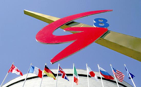 Москва заявила об отсутствии смысла в реанимировании «Большой восьмерки»
