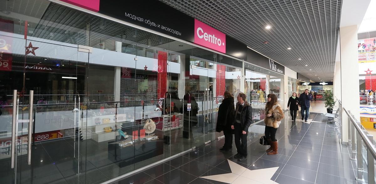 Интернет Магазины Екатеринбурга Дешево