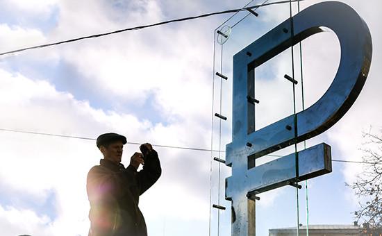 Goldman Sachs включил рубль в число рекомендуемых к покупке валют