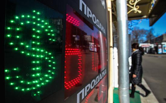 ING предсказал доллар по63 рубля кконцу недели